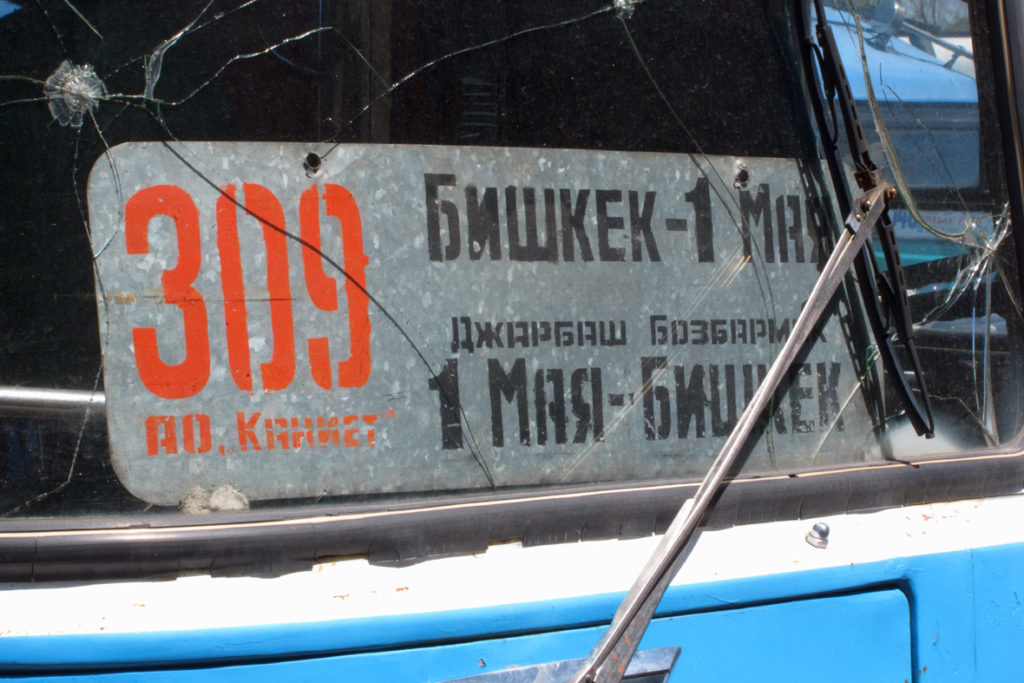 20151105_titel_Kirgistan