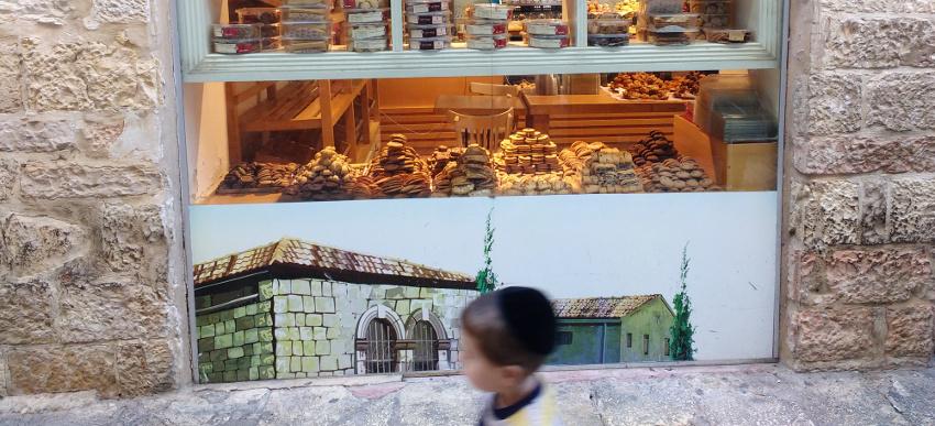 In der Altstadt von Jerusalem: Kleiner Junge vor dem Schaufenster einer Bäckerei