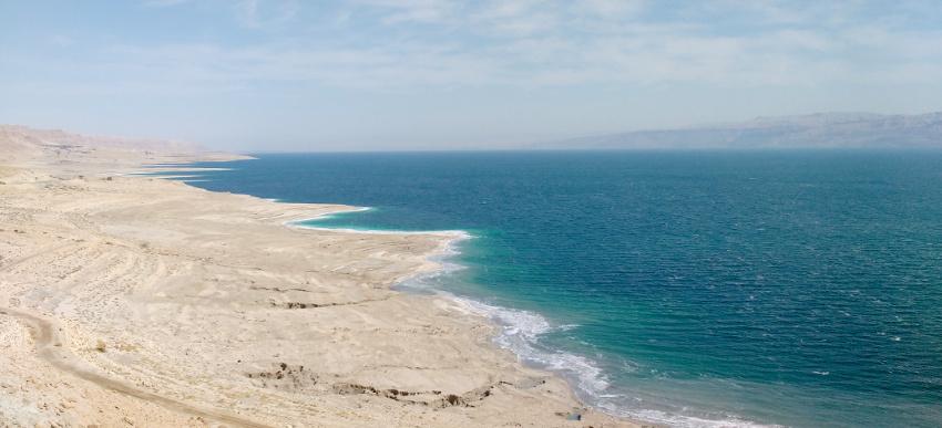 Glückstag am Toten Meer: So klar ist die Sicht selten